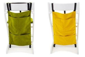 Навесные карманы для стульчиков «Усура»
